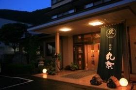 旅の宿 丸京◆近畿日本ツーリスト