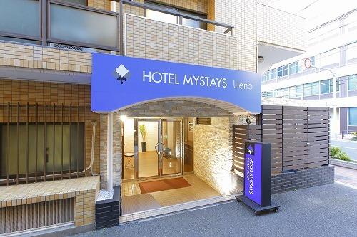ホテル マイステイズ 上野稲荷町◆近畿日本ツーリスト