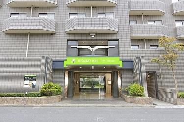 フレックステイ イン 新浦安◆近畿日本ツーリスト