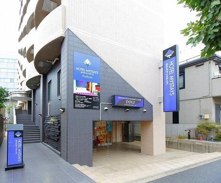 ホテル マイステイズ 浅草◆近畿日本ツーリスト