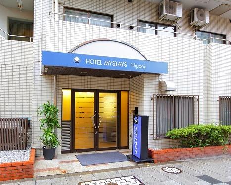 ホテル マイステイズ 日暮里◆近畿日本ツーリスト