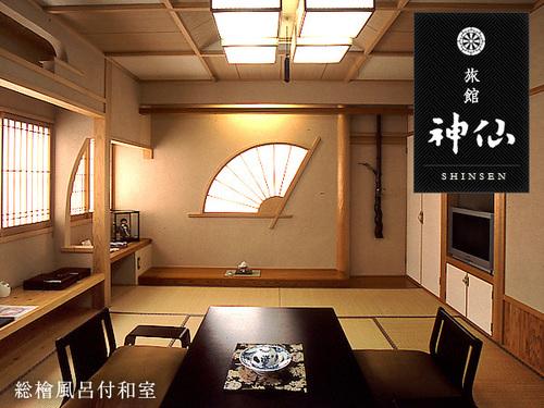 『総檜風呂付和室』 明るく檜の香りがやさしい総檜風呂と書院造りで趣のある和室