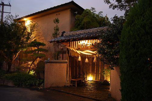 旅館 神仙◆近畿日本ツーリスト