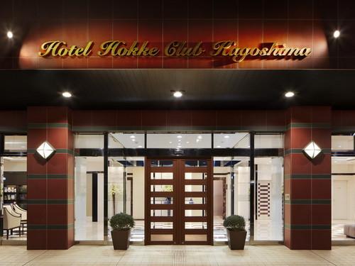 ホテル法華クラブ 鹿児島◆近畿日本ツーリスト