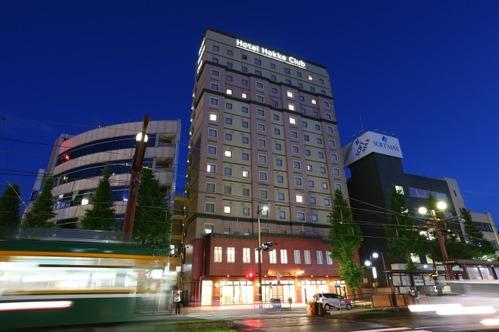 【列車限定 JRで行く鹿児島】ホテル法華クラブ鹿児島2日間