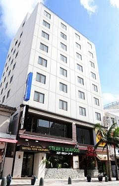 ホテル ニュー おきなわ◆近畿日本ツーリスト