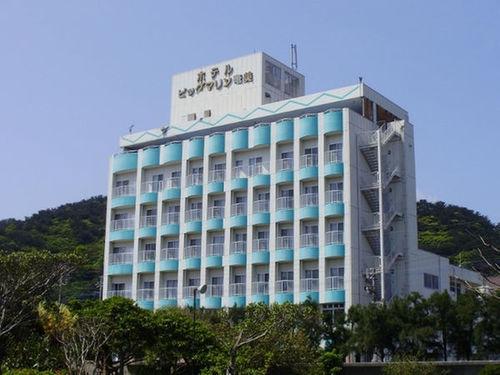 ホテル ビッグ マリン 奄美◆近畿日本ツーリスト