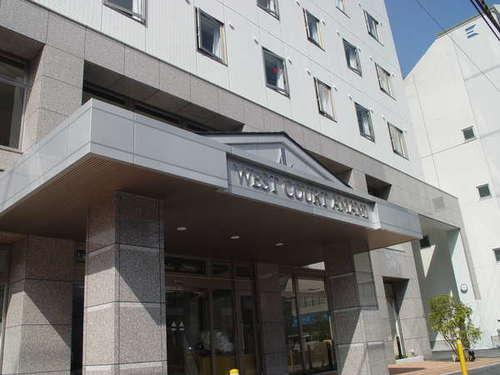 ホテル ウエストコート奄美◆近畿日本ツーリスト