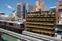 ホテル サンパレス球陽館◆近畿日本ツーリスト