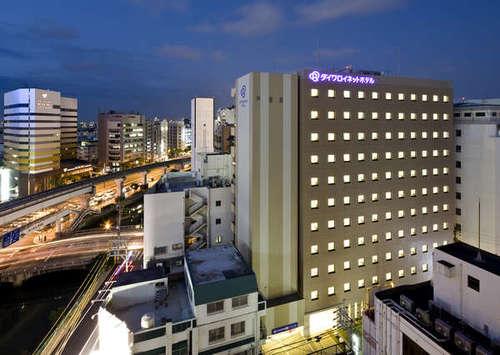 ダイワ ロイネットホテル 沖縄県庁前◆近畿日本ツーリスト