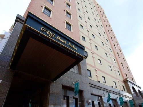 GRGホテル那覇◆近畿日本ツーリスト