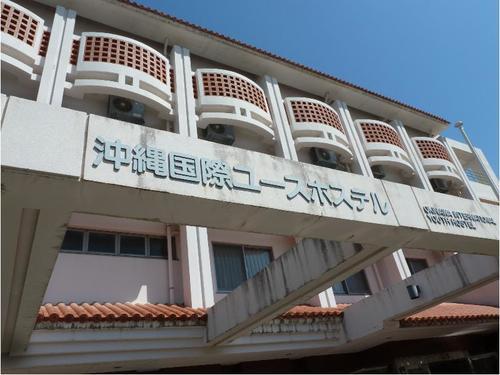 沖縄国際ユースホステル 写真ラ...