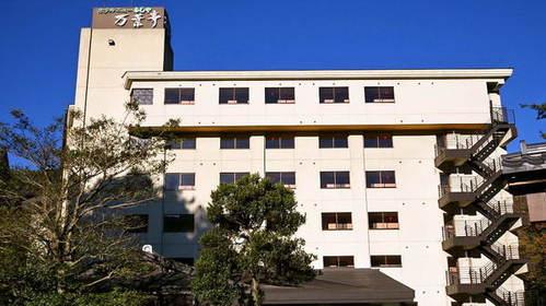 ホテル 万葉亭◆近畿日本ツーリスト