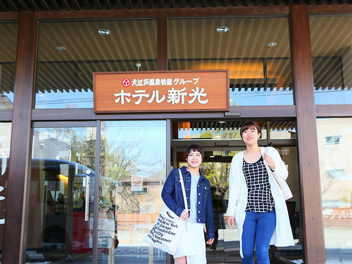 大江戸温泉物語 石和温泉 ホテル新光◆近畿日本ツーリスト