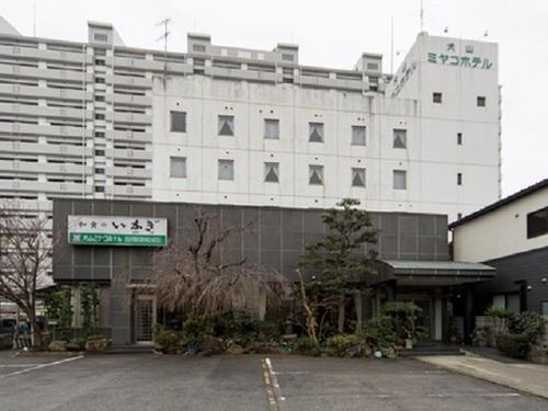 犬山 ミヤコ ホテル◆近畿日本ツーリスト