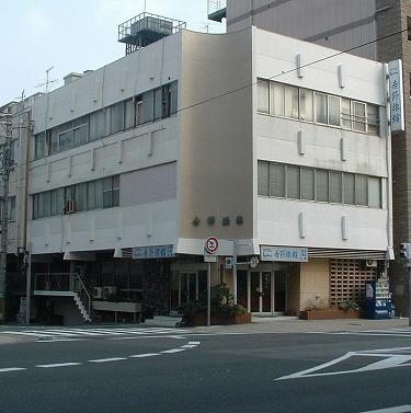 吉野旅館◆近畿日本ツーリスト
