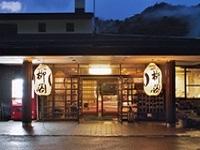 川俣 一柳閣◆近畿日本ツーリスト