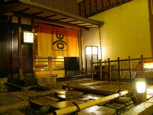 祇園 吉今◆近畿日本ツーリスト