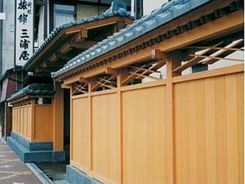 料理旅館 三浦屋◆近畿日本ツーリスト