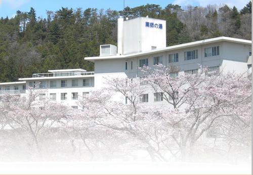 薬師の湯◆近畿日本ツーリスト