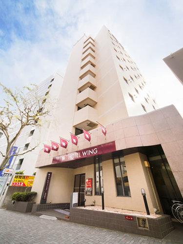 ホテル ウィング インターナショナル 湘南藤沢◆近畿日本ツーリスト