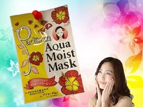 【美活!女子旅応援】フェイスマスク付きで美艶肌★朝食付き