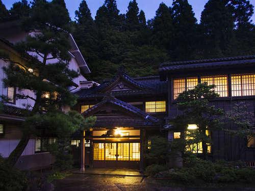 元湯 石屋◆近畿日本ツーリスト