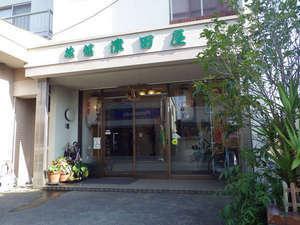 旅館 津田屋◆近畿日本ツーリスト