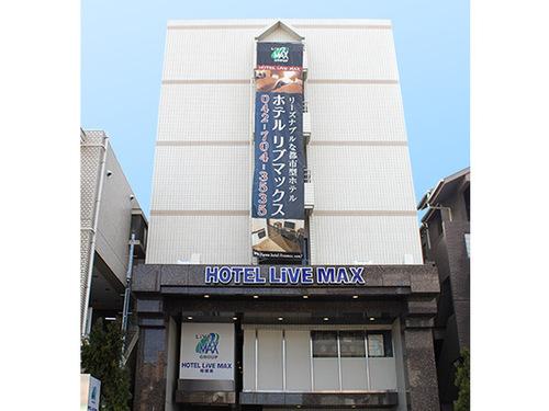 ホテル リブマックス 相模原◆近畿日本ツーリスト