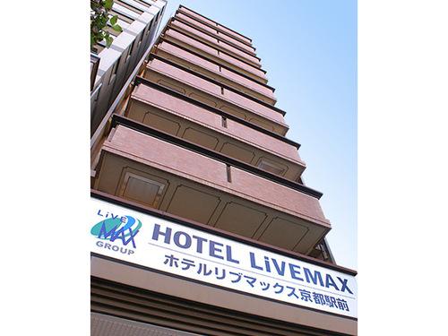 ホテル リブマックス 京都駅前◆近畿日本ツーリスト