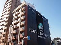 ホテル リブマックス なんば◆近畿日本ツーリスト