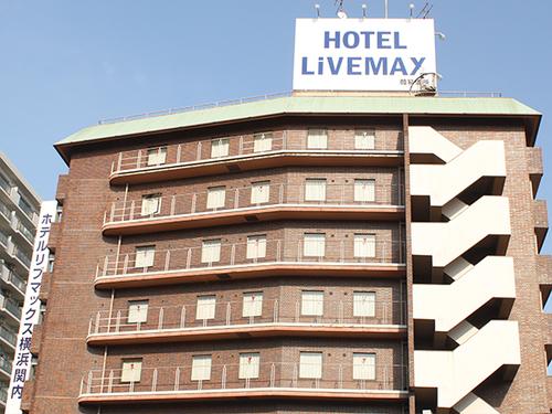 ホテル リブマックス 横浜関内◆近畿日本ツーリスト