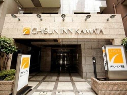 チサン イン 蒲田◆近畿日本ツーリスト
