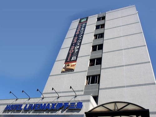 ホテル リブマックス 伊予三島◆近畿日本ツーリスト