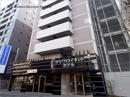 ダイワ ロイネットホテル 東京赤羽◆近畿日本ツーリスト
