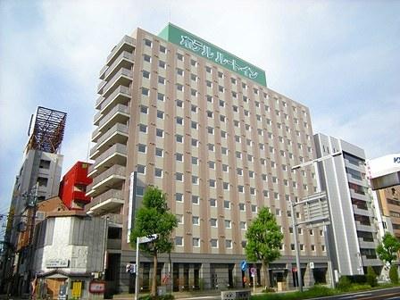 ホテル ルートイン 名古屋今池駅前◆近畿日本ツーリスト