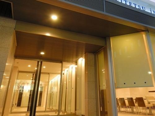 名鉄イン 名古屋錦◆近畿日本ツーリスト