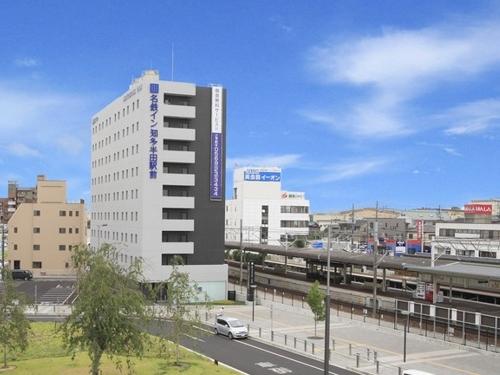 名鉄イン 知多半田駅前◆近畿日本ツーリスト
