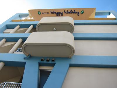 ホテル ハッピーホリデー石垣島◆近畿日本ツーリスト