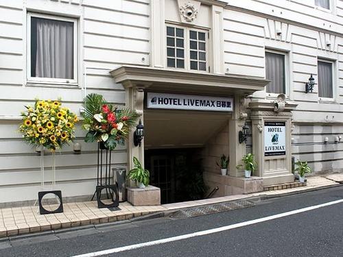 ホテル リブマックス日暮里◆近畿日本ツーリスト