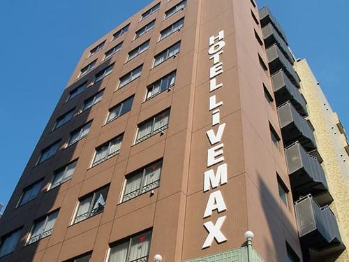ホテル リブマックス 東上野◆近畿日本ツーリスト