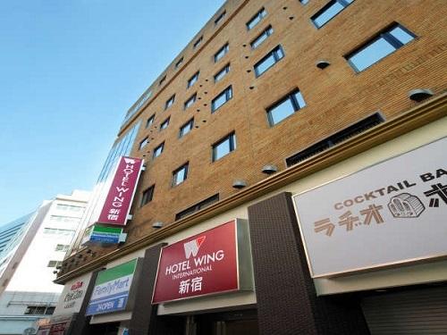 ホテル ウィング インターナショナル 新宿◆近畿日本ツーリスト