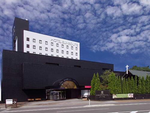 ホテル サンルート小松◆近畿日本ツーリスト