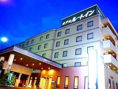 ホテル ルートイン 新潟県庁南◆近畿日本ツーリスト