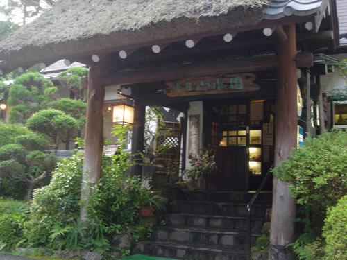 湯元 赤目 山水園◆近畿日本ツーリスト