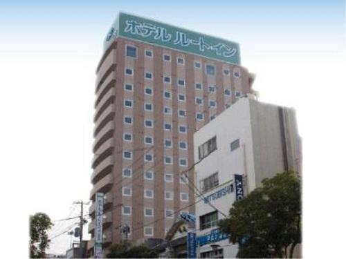 ホテル ルートイン 徳山駅前◆近畿日本ツーリスト