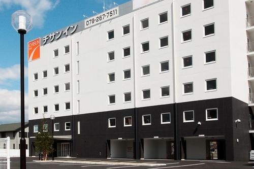 チサン イン 姫路 夢前橋◆近畿日本ツーリスト