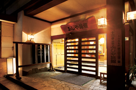 別館 ふじや旅館◆近畿日本ツーリスト