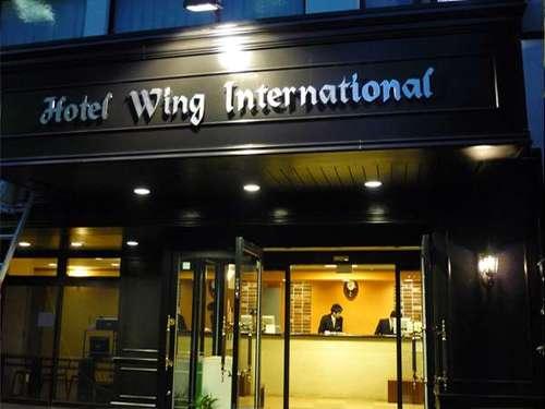 ホテル ウィング インターナショナル 後楽園◆近畿日本ツーリスト