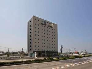 カンデオ ホテルズ 佐野◆近畿日本ツーリスト